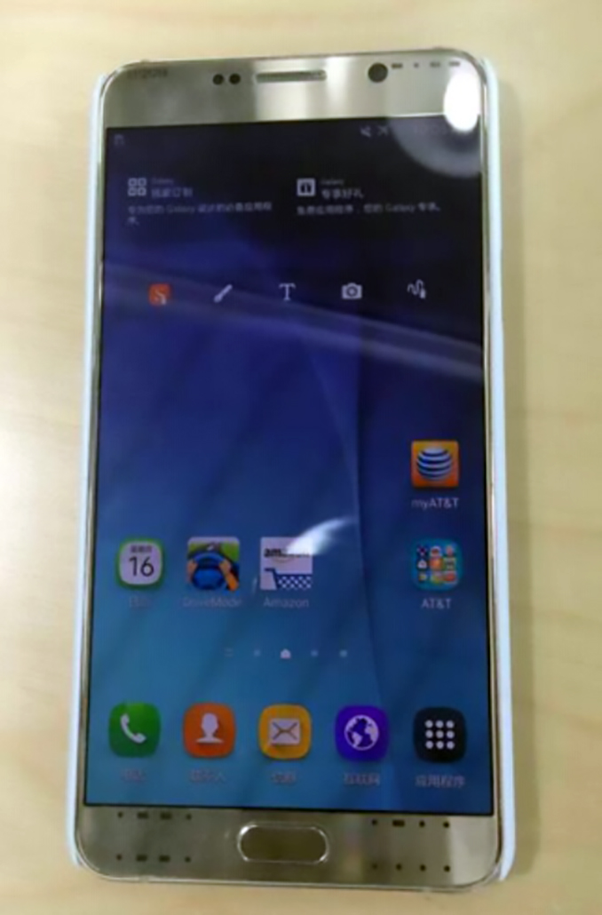 Noi imagini cu un prototip al lui Galaxy Note 5 phablet samsung