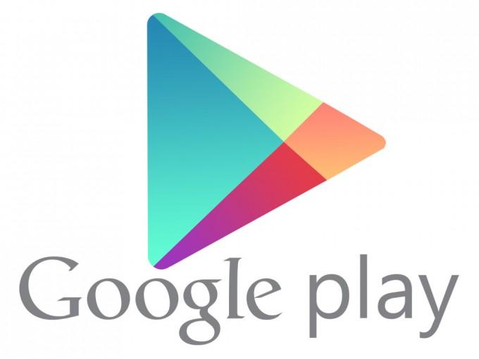 Google Play Store a ajuns la versiunea 5.8 update play store