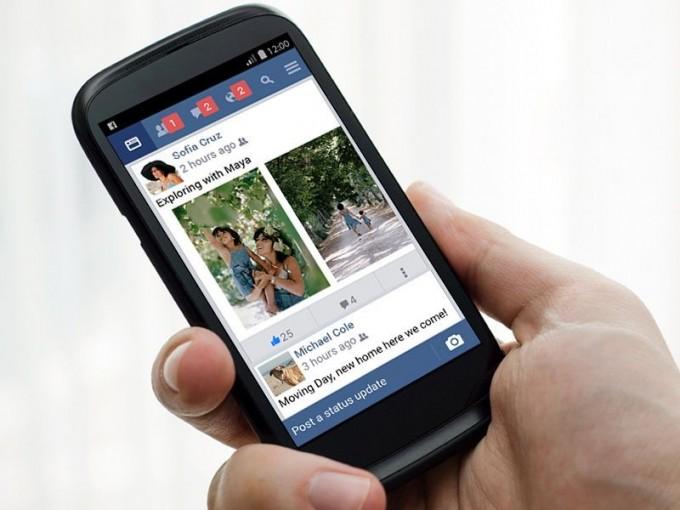 Facebook Lite a ajuns la versiunea 3.0 lite facebook