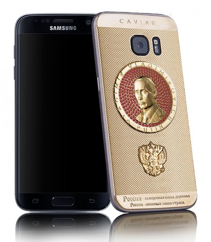 Samsung Supremo Putin Rubino - Galaxy S7 pentru fanii lui Vladimir Putin samsung s7 galaxy