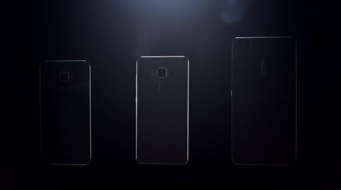 ASUS a publicat un teaser pentru seria ZenFone 3 zenfone asus