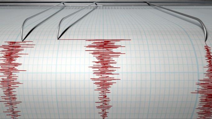 4 aplicații care îți oferă informații în timp real despre seismele produse recomandari aplicatii