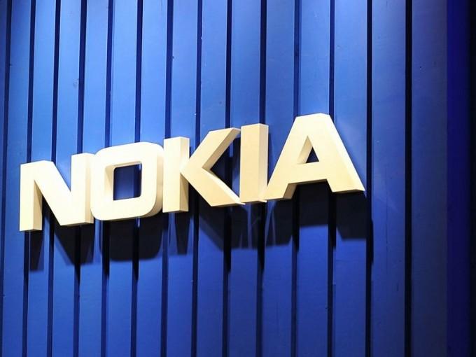 Nokia 8 - scurgeri de informații nokia