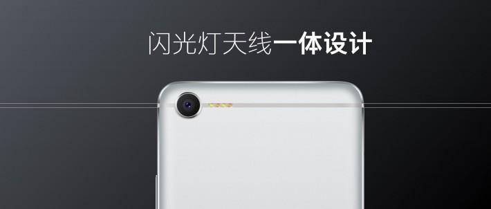 Meizu E2 a fost prezentat oficial meizu