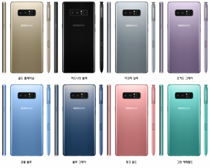 Samsung Galaxy Note 8 va fi disponibil în 8 versiuni de culoare samsung note galaxy
