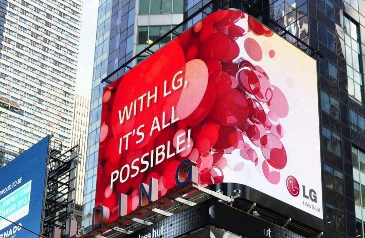 LG va păstra denumirea de G7 pentru viitorul flagship - confirmă site-ul oficial g7 lg