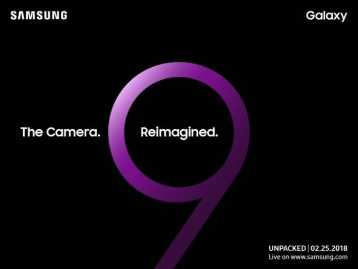 A mai trecut un an și Samsung anunță data evenimentului de lansare pentru Galaxy S9 s9 unpacked samsung featured