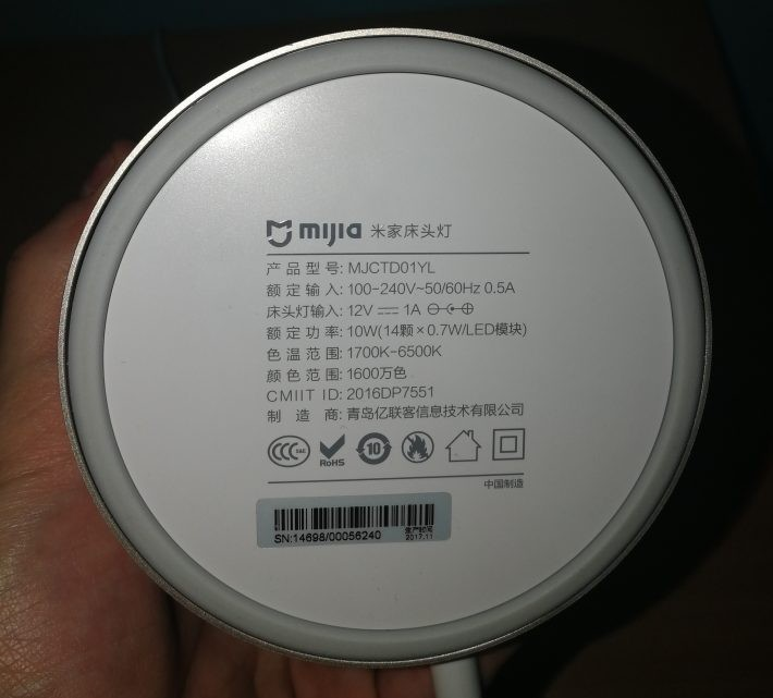 Review Xiaomi Mijia Bedside Lamp smart xiaomi gearbest featured-review