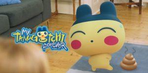My-Tamagotchi-Forever-696x344