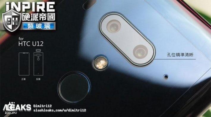 Design-ul lui HTC U12 confirmat de noi imagini u12 htc